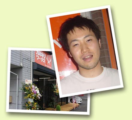 カミキリワークス 中尾 昌浩様